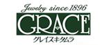グレイスキタムラ