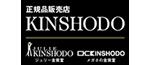 KINSHODO