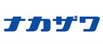 株式会社ナカザワ