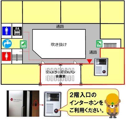 2階の平面図